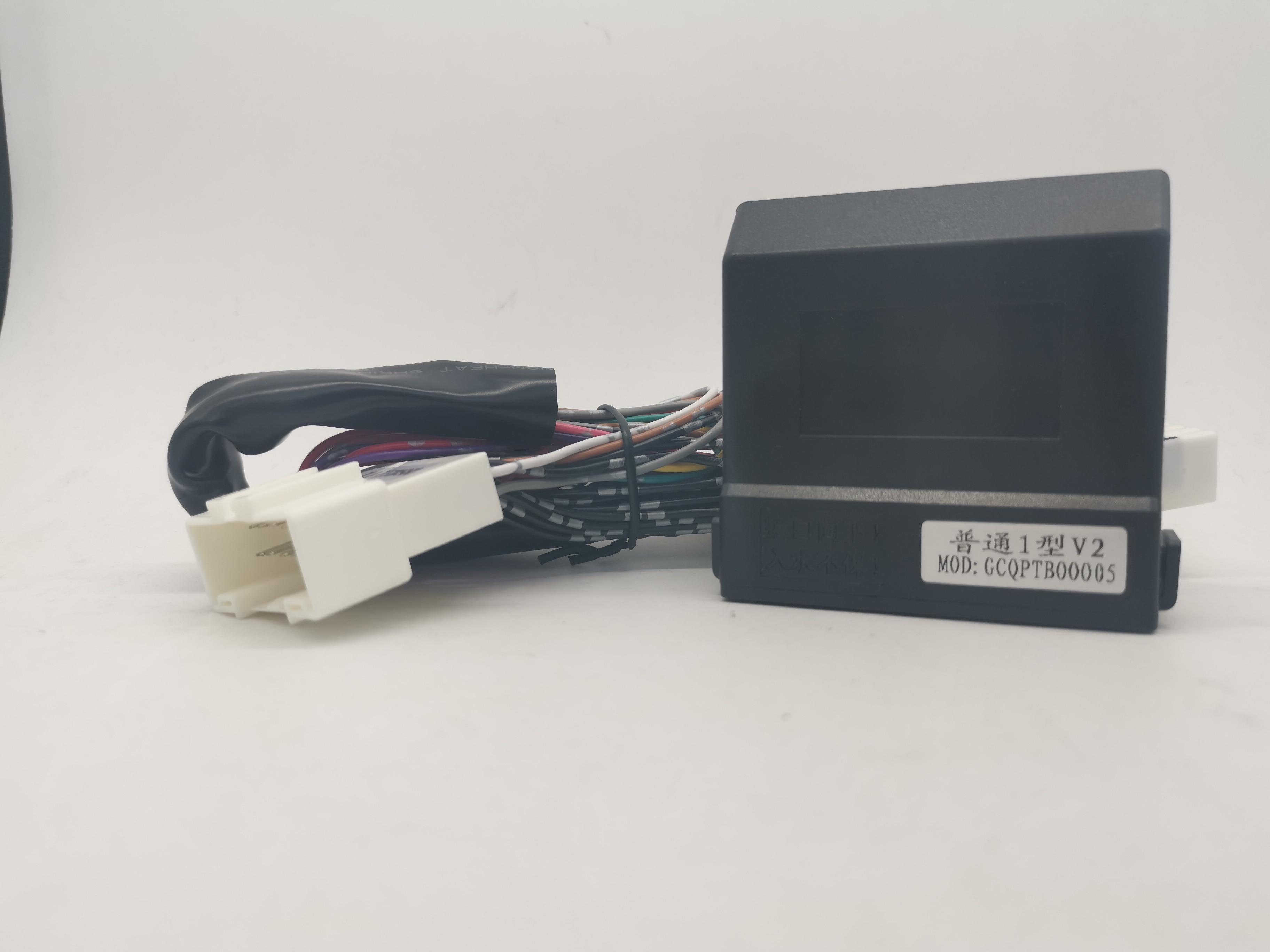 Cierre automático de ventanilla eléctrica de coche 1 por 1Kit para Nissan x-trail/Qashqai /Tidda/Teana/Muanro/Sylphy