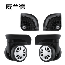 Luggage rolling replacement wheel ssuitcase accessories repair suitcase wheels password box  high quality  Wear resistant wheels