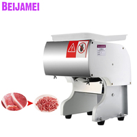 BEIJAMEI Vertical Commercial Meat Cutter Machine 130kg/h Meat Slicing Shredding Machine Electric Meat Slicer