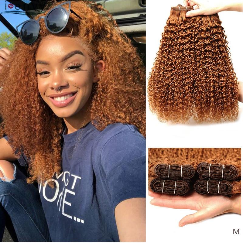 IEnvy Blonde Kinky Curly Hair Bundles 100% Human Hair Brazilian Hair Weave Bundles 1 3 4 Pcs Colored Bundles 10-26 Inch Non-remy