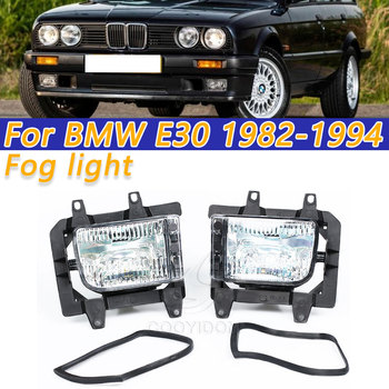 COOYIDOM 2pcs Pair Front Bumper Clear Fog Lights 63171385945 63171385946 For BMW E30 318i 320 325i 1982 1994 Car Lamp Assembly image