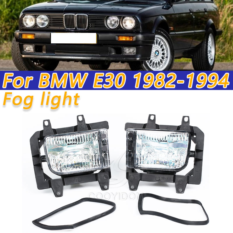 COOYIDOM 2pcs Pair Front <font><b>Bumper</b></font> Clear Fog Lights 63171385945 63171385946 For <font><b>BMW</b></font> <font><b>E30</b></font> 318i 320 325i 1982 1994 Car Lamp Assembly image