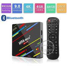 H96 MAX Plus caja de TV inteligente Android 9,0 TVBox 4GB de Ram 32 GB/64 GB Rom Rockchip RK3328 4K H.265 USB3.0 2,4 Ghz WiFi IP TV Set Top Box(China)