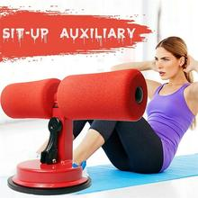 Fitness Suction Cup Sit-Up Cushion Sit Up Stand Bars Self-Suction  Abdominal Strength Trainer Home Gym Muscle Trainers