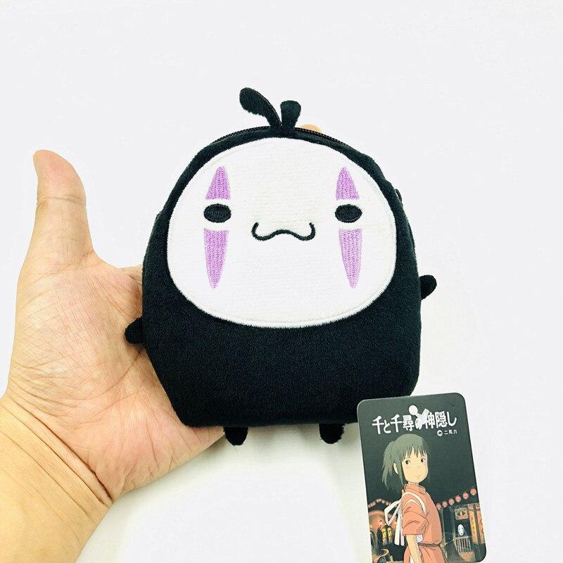 Cute faceless male cartoon Q version doll plush coin purse mini pendant bus bank card package new gift