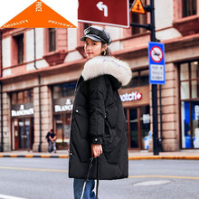 Women Winter Jacket Long Duck Down Coat Female Large Fur Hooded Warm Clothes Slim Parka Coats Ladies Jackets Hiver LW9452(China)