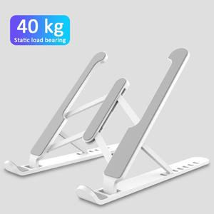 Portable Laptop Stand Foldable Support Base Notebook Stand Holder For Macbook Pro Air Accessories Lapdesk Computer Bracket Riser(China)
