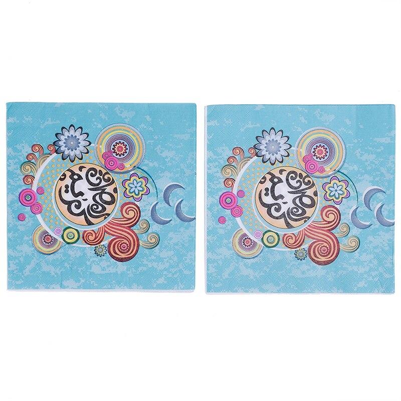 20pieces Raw Wood Pulp Ramadan Kareem Paper Napkin With Moon Print Islamic Month For Muslim Eid Al-Fitr