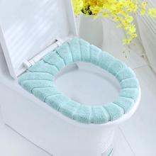 Пальто туалет крышка колодки утолщение сиденье на унитаз теплый чехол для подушки ванная комната дома ванная комната моющееся сиденье для унитаза коврик
