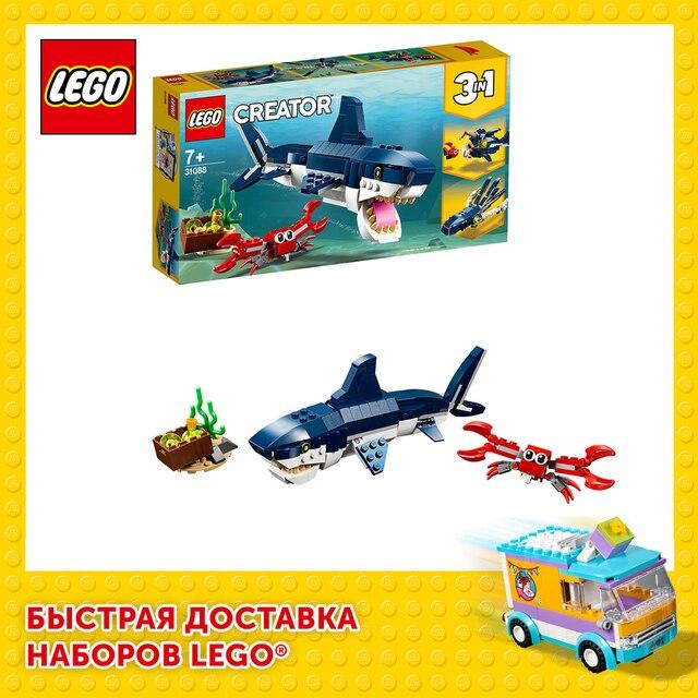 Конструктор LEGO Creator Обитатели морских глубин 1