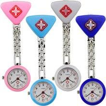 Горячая медсестры Доктор Кто Кулон карманный зажим кварцевые Броши медсестры часы Висячие часы медицинские 4 цвета доступны