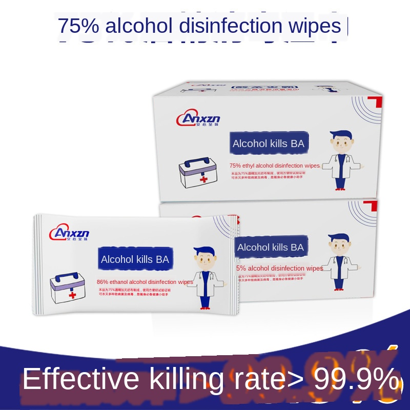 25pcs / Box 75% Alcohol Tablets, Disinfection First Aid Wipes, Antiseptic Wipes, Home Cosmetics Cleaning, Disinfection