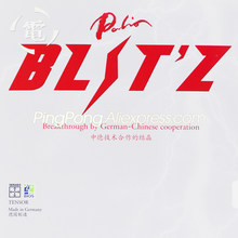 PALIO BLIT'Z/BLITZ (Made in Germany) BLIT-Z tenis stołowy guma Palio ping pong gąbka(Hong Kong,China)