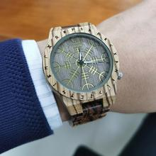 WOODME Handmade Helm of Awe or Vegvisir Antique Watch Man Wooden Watche