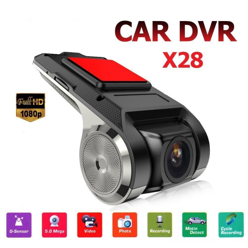 2019 New Navigation USB Driving Recorder Car Dash Cam Auto DVR Camera Driving Recorder's Lens Large Screen