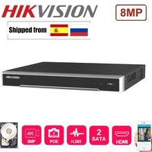 NVR Hikvision 4k DS-7616NI-K2/16P Network 8poe-Port 2-Sata with Interfaces Interfaces