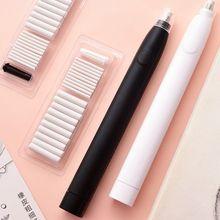 Электрический карандаш автоматический ластик с 20шт заправками для детей живопись Эскиз Рисование офисные школьные принадлежности канцелярские принадлежности