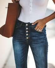 Женские джинсы с завышенной талией коллекция 2020 года эластичные
