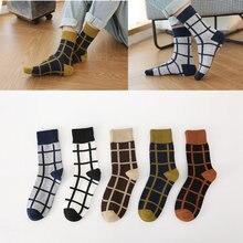 Модные носки с геометрическим узором в клетку; Мужские удобные
