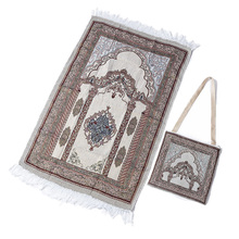 105*65cm Muslim Prayer Rug Polyester Portable Braided Mats Print Mat Blanket Pocket Folding Blanket Muslim Prayer Rug Mat Islami