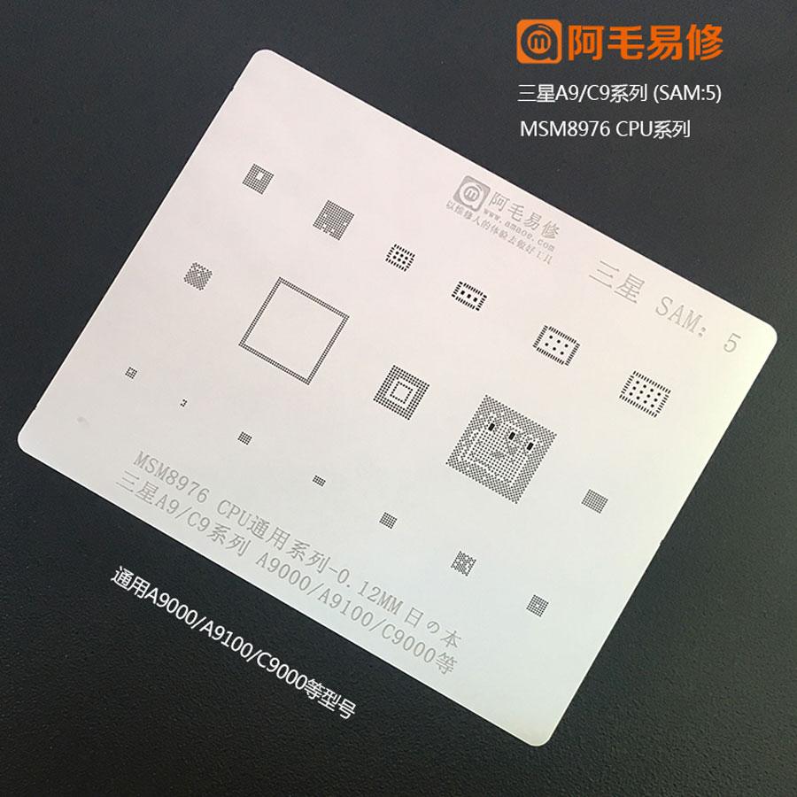 Amaoe BGA Reballing Stencil for Samsung A9 C9 MSM8976 A9000 C9000 A9100 CPU Chip BGA Stencil IC Solder Reballing Tin 1