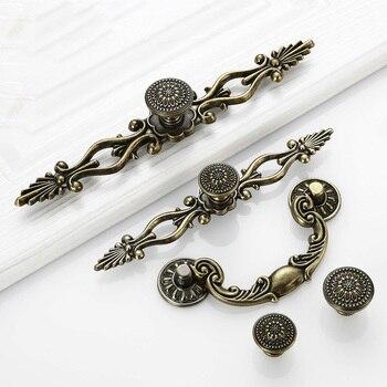 Vintage Pull Handle Knobs