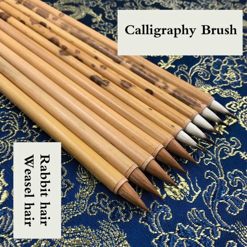 caligrafia escova caligrafia la roxo coelho escova de cabelo pintura chinesa roteiro regular lobo escova de