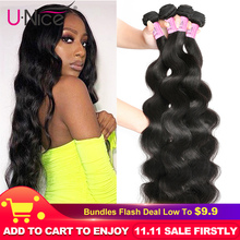 Волосы UNice 28 дюймов Волнистые пряди для тела перуанские волосы пряди 100% человеческие волосы для наращивания натуральные волосы 1 шт.