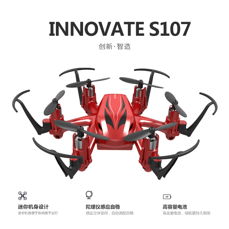 S107 Mini Six-Axis Remote Control Aircraft Quadcopter Unmanned Aerial Vehicle UFO Drone Indoor Toy