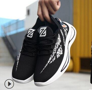 Men's Breathable Shoes  Non-slip Low-top Running Shoes Men  5