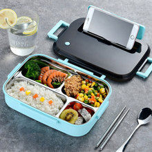 Stainless Steel lunch Box Creative Tableware Insulation Food Storage Container Picnic 1200ML