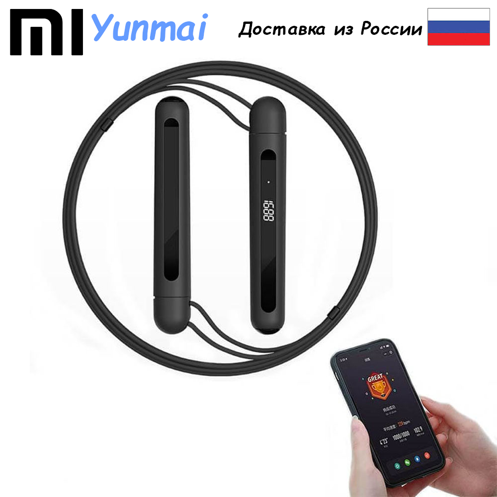 Скакалка с дисплеем Xiaomi Yunmai Intelligent Training Jump Rope Модель: YMSR P701|Скакалки| | АлиЭкспресс