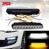 2Pcs 30 LED Bulbs Super Bright High Power Auto LED Car Fog Signal Turn Light Driving Lamp White Amber