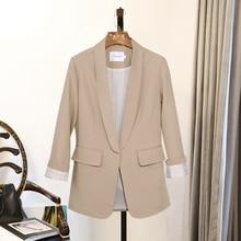 Stylish Ladies Blazer Beige Loose Casual Simple Suit Jacket Blazers Mujer Korean Party Women Blazer Autumn Large Size MM60NXZ