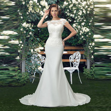 Tanpell Elegant Wedding Dress Bateau Neck Cap Sleeves Appliques Button Lace Court Train Mermaid