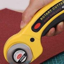 45 мм 28 мм роторный резак для кожевенного набора лезвия для резки ткани стежка резки лоскутный инструмент для резки стежка для кожевенного р...