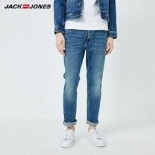 JackJones Men's Fashion Casual Stretch Cotton Fabric Slim Re