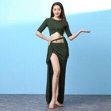 מכירה לוהטת משלוח חינם 2019 חדש גבירותיי בטן ריקוד חליפת בגדי ריקוד ביצועים בפועל בגדי בגדים סקסי חצאית בגדים