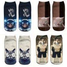 women's funny animal Cute 3D Print Socks Women Ankle Socks Unisex Socks Hot women Fashion Sox cartoon cat for female Sock