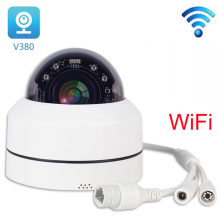 Security PTZ IP Camera 1080P Wireless Surveillance Outdoor V380 HD WiFi Camera Exterior Waterproof Cctv Camera With Microphone