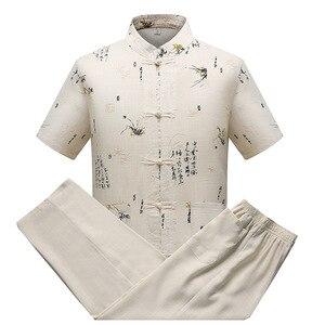 Китайский Тан костюм для мужчин кунг-фу костюм вышивка бамбуковый узор Wu Shu Униформа тай-чи одежда рубашка с коротким рукавом + брюки SL2999