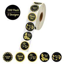 500шт 5 дизайнов спасибо наклейки золотая фольга печать этикетки для выпечки подарочные пакеты свадебные украшения канцелярские