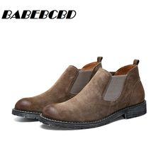 Мужские ботинки мартинсы babecbd кожаные трендовые Ботинки Челси