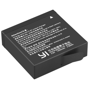 Image 2 - 1x AZ16 1 AZ16 2 batterie de remplacement pour Xiaomi YI 4K 4K + Yi Lite YI 360 VR Action pas pour la Version découverte
