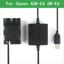 LP E6 E6N ACK-E6 DR-E6 Dummy Battery&DC Power Bank USB Cable for Canon EOS 5DS 5D Mark II III IV 7D Mark II dste bg e20h battery grip for canon eos 5d mark iv 5div 5d4 with remote control dslr camera