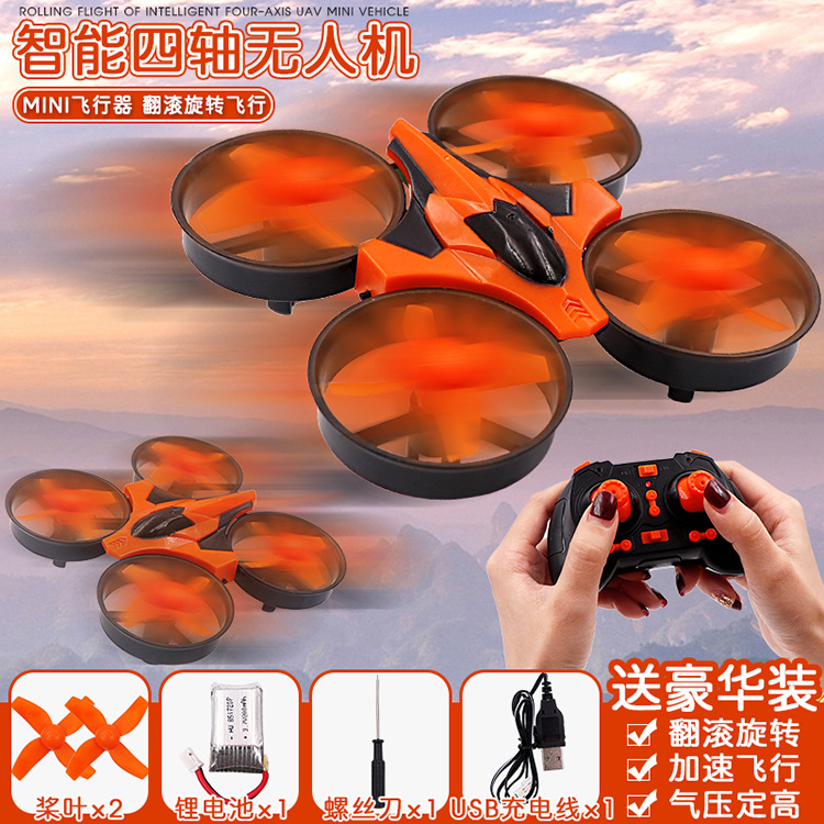 2.4G Mini Quadcopter Anticollision Smart Optical Flow Positioning Telecontrolled Toy Aircraft Remote Control Small Unmanned Aeri