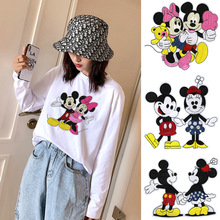 Stickers Patch Mickey-Clothes Minnie Disney Embroidered Cartoon Children's Clothes-Auxiliary-Material