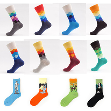 Cycling-Socks Bicycle Anti-Slip Compression Running High-Tech 1-Pair Outdoor Integral