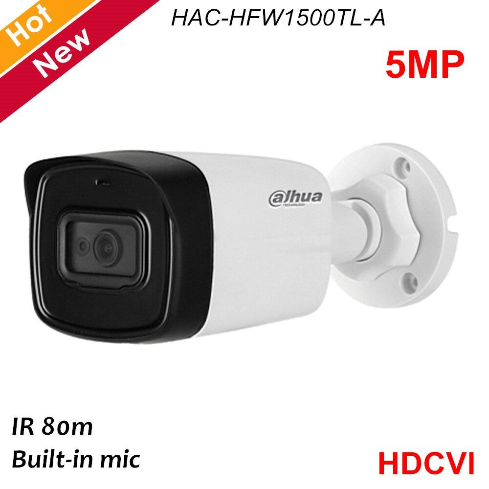 Dahua 5MP HDCVI Camera 1/2.7