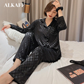 2021 New Pajamas women's spring /summer ice silk long-sleeved trousers plaid temperament net red home clothes service suit